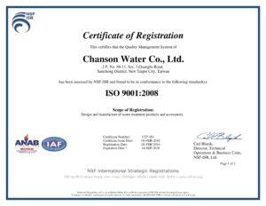 ISO-Certification chanson