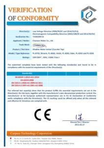 CE certification Chanson