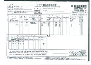 titanium certification